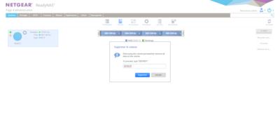 Netgear ReadyNAS OS 6.10 RAID