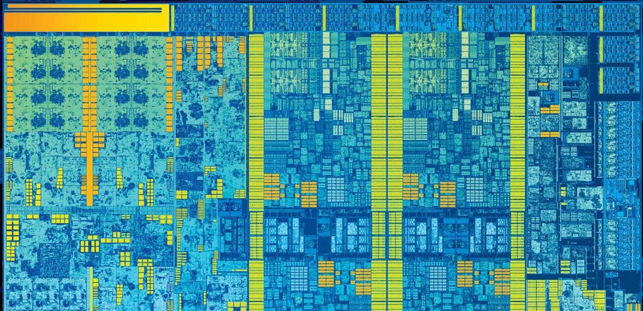 Intel Skylake : ASUS et MSI misent sur les chipsets C23x