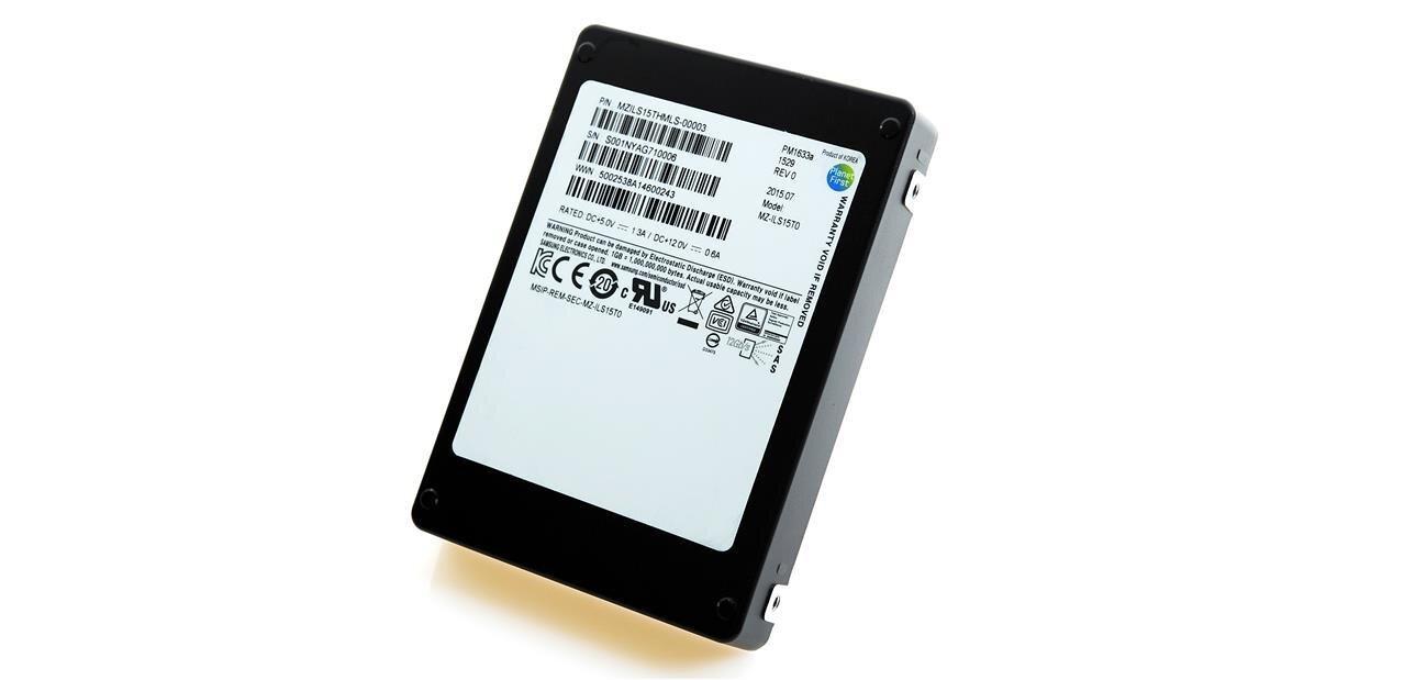Samsung PM1633a : un SSD de 15,36 To à 1 200 Mo/s au format 2,5 pouces